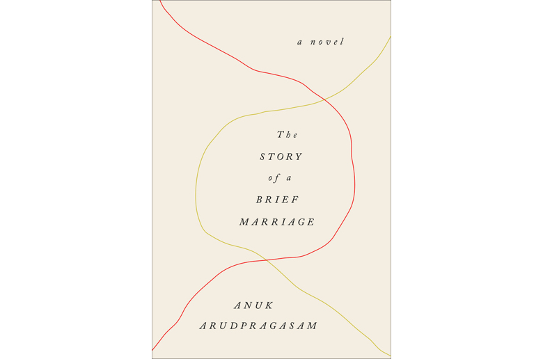 The Story of a Brief Marriage by Anuk Arudpragasam Flatiron Books (Macmillan), 2016 208 pages – Flatiron / Amazon