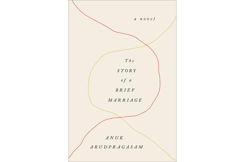 The Story of a Brief Marriage by Anuk Arudpragasam Flatiron Books (Macmillan), 2016 208 pages – Flatiron / Amazon